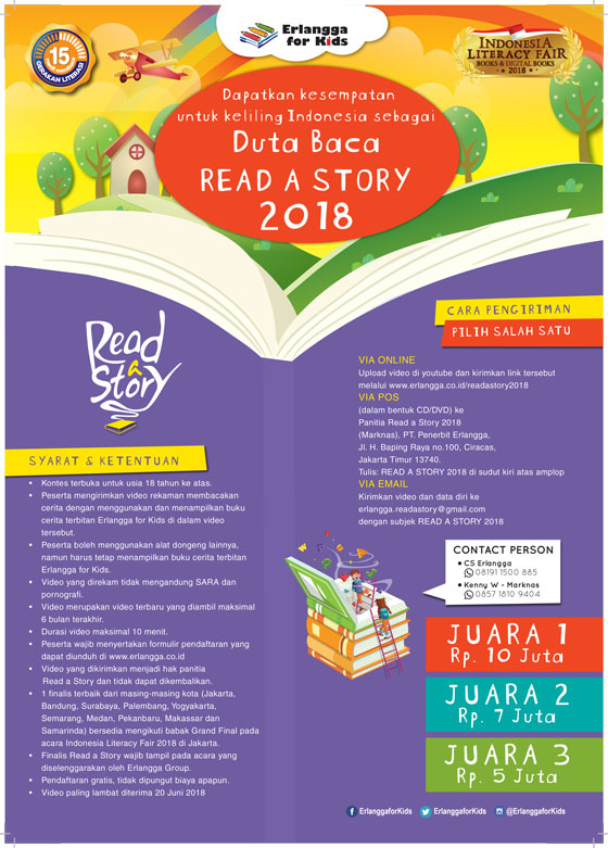read a story 2018